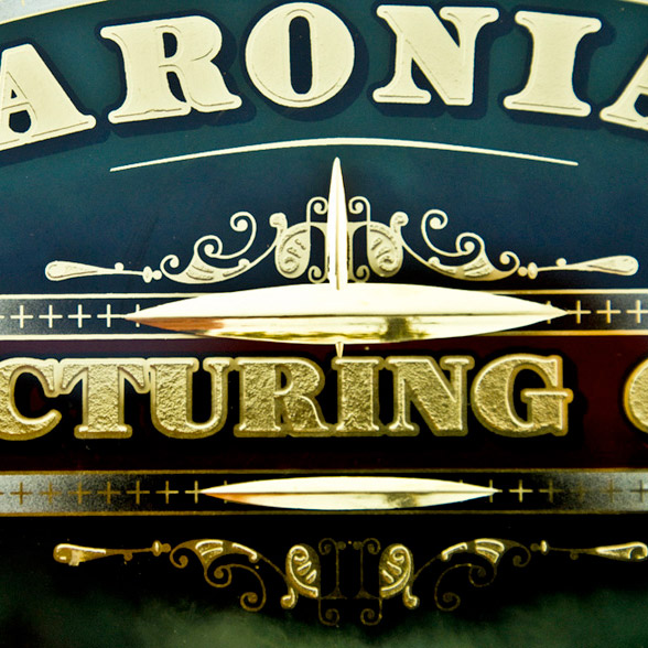Baronian Manufacturing Company