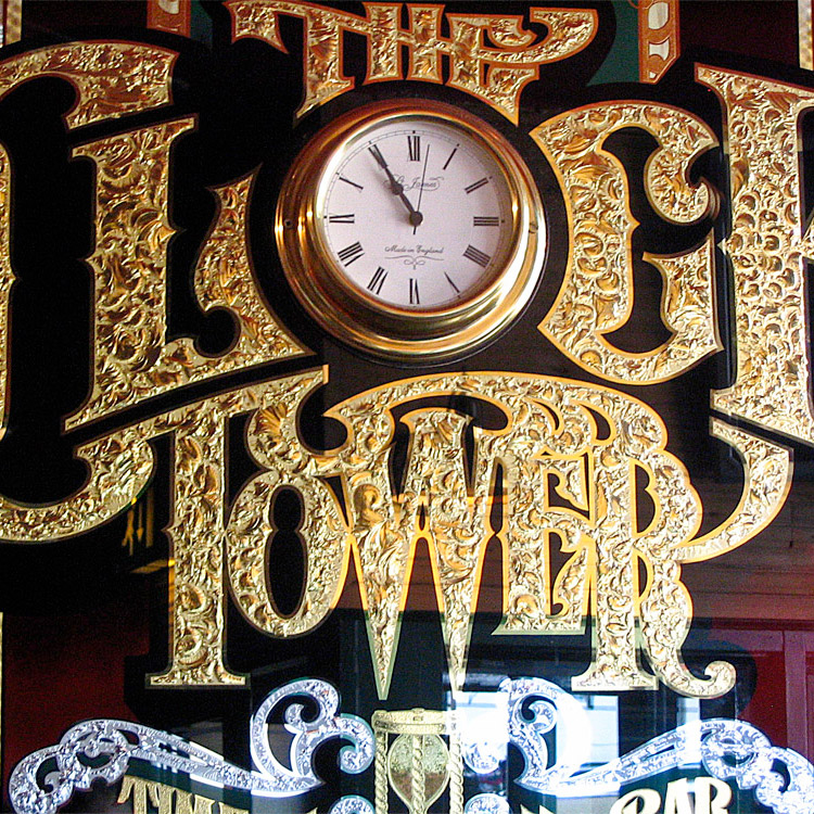 Clocktower Bar